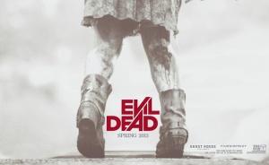 Evil-Dead-2013 (1)