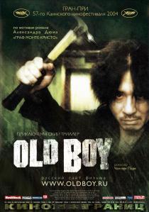 oldboy-235738l